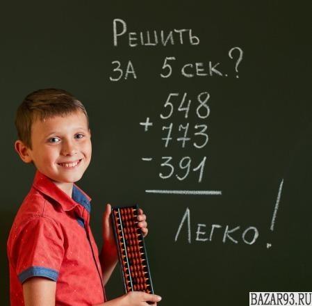 Ментальная математика (арифметика)