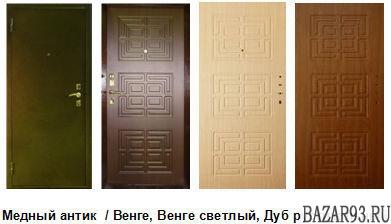Дверь входная металлическая Велес