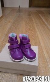 Ботинки Kotofey новые