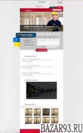 Создание и продвижение сайта без предоплат 24 часа