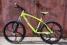 Велосипед BMW X 2(dfryu784)