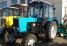 Трактор Беларус (мтз)  Новый